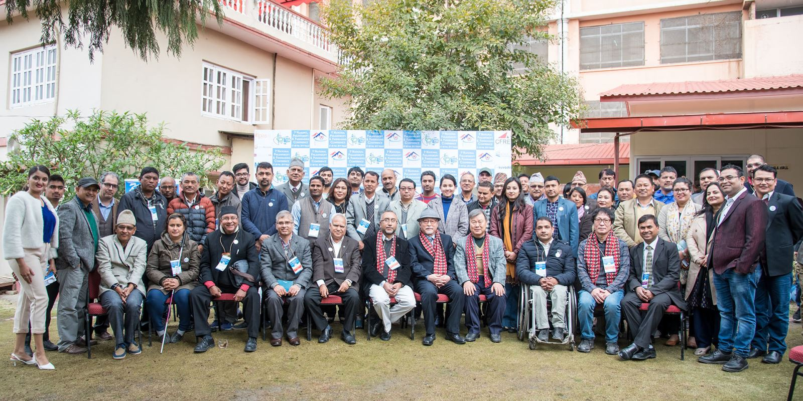 Philanthropy and Fundraising Conference Successfully Held in Nepal